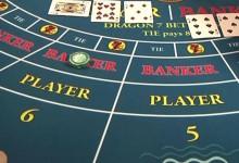 История на играта Бакара