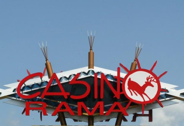 Канадско казино твърди, че е било хакнато